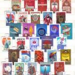 00001 207 150x150 - Советские марки - 02