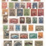 00001 3925 150x150 - Советские марки - 01