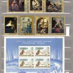 00002а 365 150x150 - Советские марки - 01