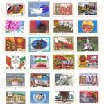 00002 89 150x150 - Советские марки - 02