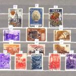 00003а 119 150x150 - Советские марки - 01