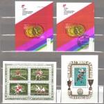 00003а 38 150x150 - Советские марки - 03