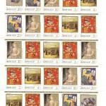 00004а 120 150x150 - Советские марки - 05