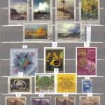 00004а 513 150x150 - Советские марки - 02