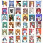 00004 218 150x150 - Советские марки - 02