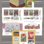 00005а 130 150x150 - Советские марки - 02