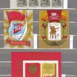 00006а 110 150x150 - Советские марки - 01