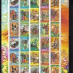 00006а 150 150x150 - Советские марки - 05