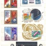 00006 203 150x150 - Советские марки - 04