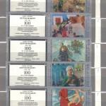 00006 21 150x150 - Советские марки — 07 (Дубликаты)