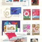 00006 321 150x150 - Советские марки - 03