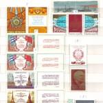 00006 64 150x150 - Советские марки - 05