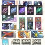 00007 140 150x150 - Советские марки - 04