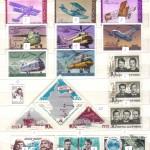 00007 214 150x150 - Советские марки - 03