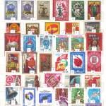 00007 258 150x150 - Советские марки - 02