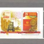00008а 10 150x150 - Советские марки - 01