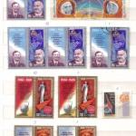 00008 66 150x150 - Советские марки - 05