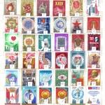 00009 344 150x150 - Советские марки - 02