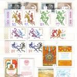 00009 54 150x150 - Советские марки - 05