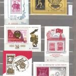 00009 60.16878 150x150 - Советские марки — 07 (Дубликаты)