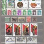0001а 91 р 150x150 - Зарубежные марки - I
