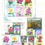 0001 390 150x150 - Флора II
