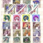 00010 448 150x150 - Советские марки - 03