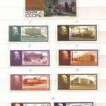 00010 60 150x150 - Советские марки - 05