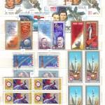 00011 200 150x150 - Советские марки - 04