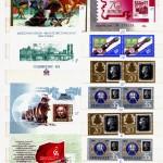 00012 185 150x150 - Советские марки - 02