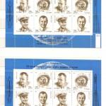 00012 220 150x150 - Советские марки - 04