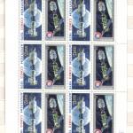 00013 200 150x150 - Советские марки - 04