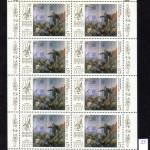 00013 25 150x150 - Советские марки - 05