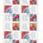 00014 120 150x150 - Советские марки - 04