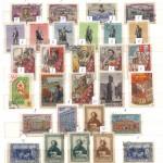 00014 194 150x150 - Советские марки - 01