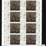 00014 25 150x150 - Советские марки - 05