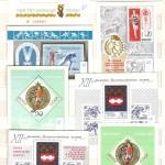00015 133 150x150 - Советские марки - 03