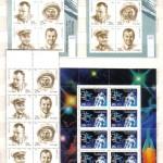 00015 300 150x150 - Советские марки - 04