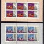 00016а 1000 150x150 - Советские марки - 04
