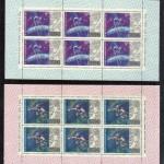 00016 1000 150x150 - Советские марки - 04