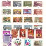 00016 206 150x150 - Советские марки - 01