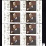 00016 25 150x150 - Советские марки - 05