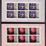 00017 1000 150x150 - Советские марки - 04