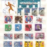 00017 238 150x150 - Советские марки - 03