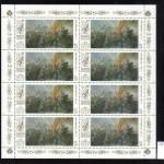 00017 25 150x150 - Советские марки - 05