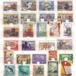 00017 447 150x150 - Советские марки - 01