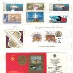 00017 86 150x150 - Советские марки - 02