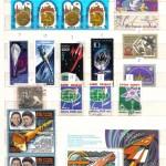 00018 155 150x150 - Советские марки - 04