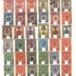 00018 305 150x150 - Советские марки - 02