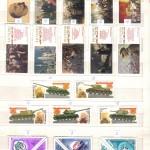 00019 168 150x150 - Советские марки - 04